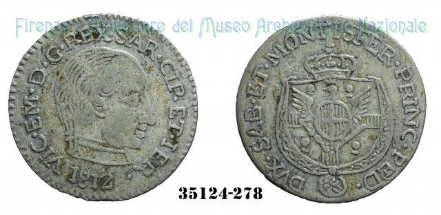 Reale - 5 Soldi 2° Tipo 1812 (Cagliari)