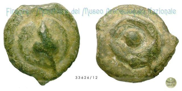 Oncia 280-240BC (Iguvium)