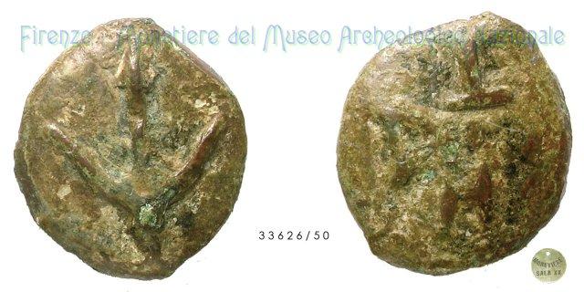 Serie Ancora - Globetto 275-225BC (Hatria)