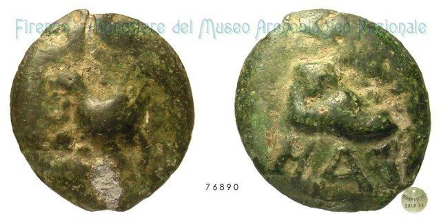 Serie Gallo - Calzatura 275-225BC (Hatria)