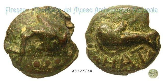Serie Razza - Delfino 275-225BC (Hatria)
