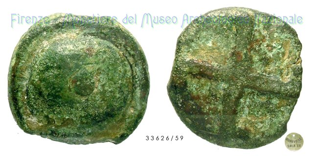 Serie - Scudo - Svastica 300-275BC (Incerta Centro Italia)