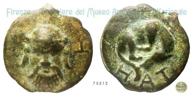 Serie Sileno frontale - Cane accovacciato 275-225BC (Hatria)