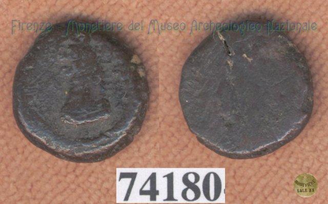 Protome leonina/Senza tipo (HN Italy, 114) 499-400BC (Pupluna)