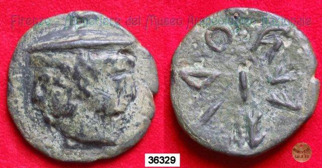 Testa di Culsans / segno di valore (HN Italy 108b) 299-200BC (Velathri)