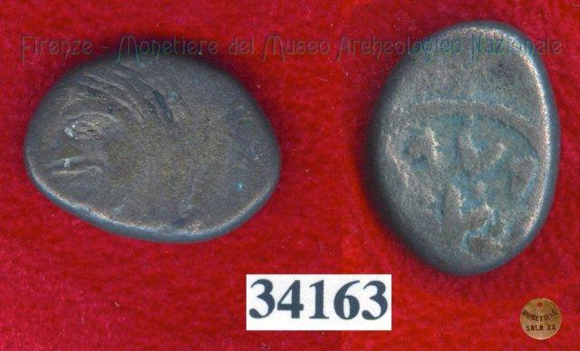 Testa di Metus / legenda (HN Italy 143-5) 400BC (Pupluna)