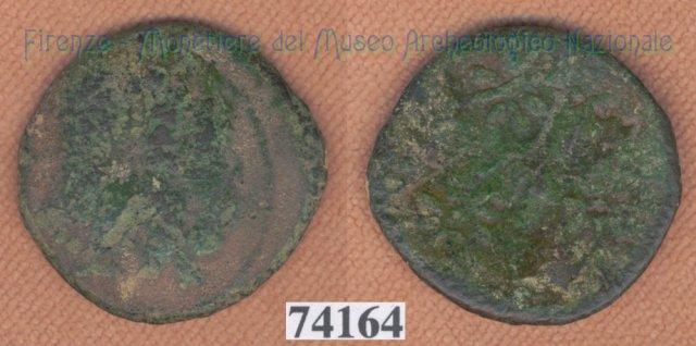 Testa giovanile / stelle e cresc. (HN Italy 115) 400BC (Pupluna)